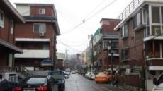 '자율주택정비' 상담 쉬워진다