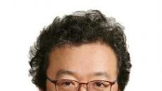 한국출판문화산업진흥원장에 김수영 씨 임명