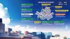 서울시립미술관, 3년내 3개 분관 오픈…시민 가까이 다가간다