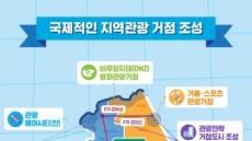 남북정상회담 무대 DMZ 평화관광거점으로, 명품숲 50개도 발굴