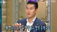 """이용 """"급소 수비 후 비뇨기과에서 연락 와"""""""