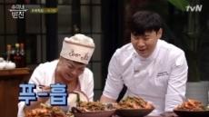 """'수미네반찬' 김수미, 쉬운 아귀찜 레시피 공개 …최현석 요리에 """"더럽게 맛없다""""돌직구"""