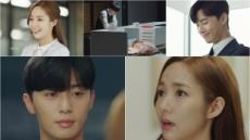 '김비서가 왜 그럴까' 이영준, 너무 멋진 남자!
