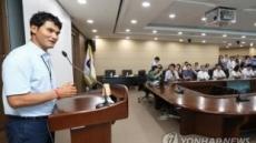 '코리안 특급'박찬호, 세종정부청사 찾은 이유