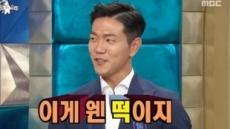 """김영권 """"독일전 골, 이게 웬 떡…부심 때리고 싶었다"""""""