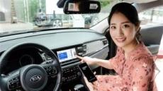 현대기아차 '글로벌 커넥티비티' 서비스 본격화