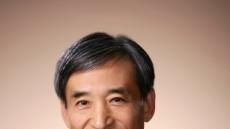 한국은행, 올 경제전망 2.9%로 하향 조정