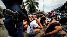 한국 관광객 또 '셋업 범죄' 피해?…필리핀 공항서 마약ㆍ총기소지로 체포