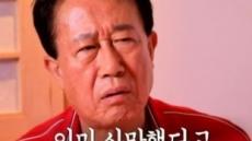 """서수남 """"딸, 최근 미국서 사망…아내, 10억 빚 남기고 잠적"""""""