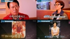 서수남-금보라 '닮은꼴 인생' 화제…하룻밤새 억대 빚 떠안고 '죽음보다 못한' 세월