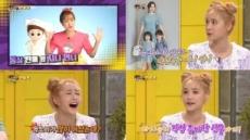 """초통령 '지니언니' 강혜진의 나이?…""""신청곡 요청에 이정현의 '와' 불렀다"""""""