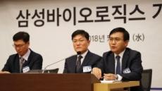 '삼바 사태' 여파…바이오株 투심 향방은?