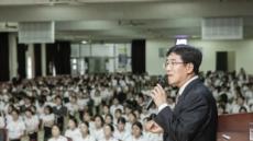 아주캐피탈, 서울여상과 1사1교 금융교육 결연