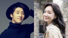 """김지철과 연애 신소율 """"공개연애는 처음, 좋은 시너지"""""""