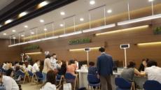 '동탄역 유림노르웨이숲' 내 상업시설·업무시설 13일 오픈