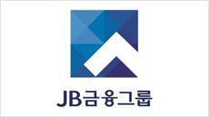 JB금융그룹, 광주은행 완전 자회사 추진한다
