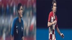 [TAPAS]월드컵 결승 첫 '나이키 더비' 성사됐다