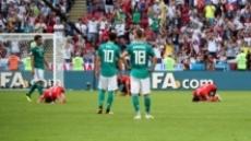 '한국, 세계 최강 독일 격파'…월드컵 대회 명장면 2위에