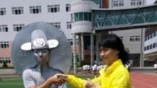 의정부고 올 졸업사진 촬영 'SNS서 생중계'