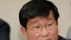 전해철, 민주 당대표 경선 불출마 선언