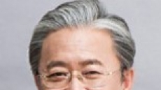 유성연, 16일 당대표 출마 선언