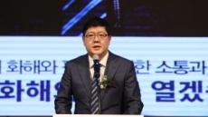 김홍걸 16일 부터 3박4일간 방북