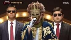 '복면가왕' 밥로스 3연승…누구?