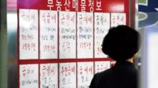 서울·수도권 집값, 올 한해 1.7% '점프'…지방은 1.3% '미끄럼'