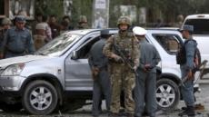 끝 모를 테러·내전…올 상반기 아프간 민간인 사망자수 최대