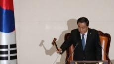 """상임위 구성 본회의 통과…문 의장 """"이제 열매 수확해달라"""""""