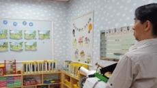 '피톤치드' 가득한 어린이집…유해세균·집먼지진드기 잡는다
