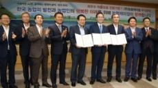 농협케미컬 익산에 신공장…동양ㆍ얀마ㆍLSㆍ구보다 전북행