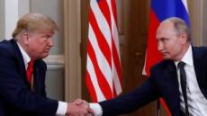 헬싱키서 만난 트럼프-푸틴, 일대일 회담 돌입