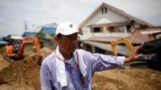 일본도 폭염 습격…낮 최고 39.3도, 폭우 이재민 피난생활