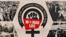 워마드 낙태인증, 태아 훼손 게시물까지…충격적인 반응