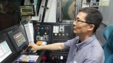 서울 지하철 2호선 최초'100만km 무사고'기관사