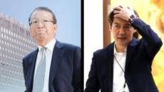 """""""양승태 법원행정처, 조국도 회유하려 했다"""""""