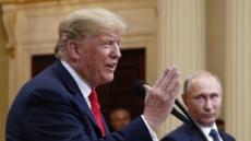 미ㆍ러 회담 트럼프 발언에 미국이 발칵 뒤집혔다