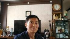 """[임정 수립 100주년-잊힌 사람들②] """"할머니도 숨긴 '조부의 독립운동'…60년 지나서 알게 됐죠"""""""