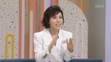 """최유나, 25년 만의 해명… """"사연 많은 사람?…고생·아픔 모르고 자랐다"""""""