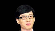 """""""서로 두터운 신의가 밑거름""""  유재석, FNC엔터와 재계약"""