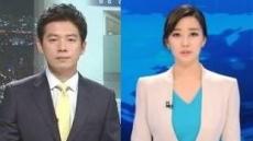 '앵커 교체' MBC 뉴스데스크 약발 먹히려나?