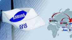 삼성증권, 글로벌 리서치망 '화룡점정'