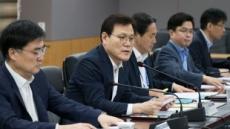 최종구 금융위원장 가계ㆍ기업대출 부실화 우려