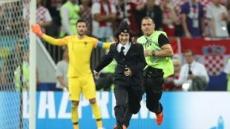 [TAPAS]월드컵 결승 난입 '푸시 라이엇'은 무슨 노래를 불렀나