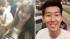 """먼저 손흥민 언급해놓고…유소영 SNS에 """"그만 괴롭히세요"""""""