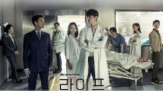'라이프'가 설레는 이유…조승우·이동욱·작가 이수연의 '최강 케미'