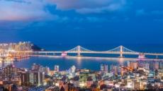 외국인 관광객 한국여행 관심지, 부산 급등