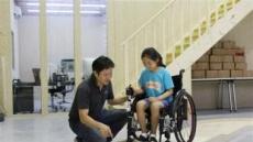 행복얼라이언스'장애아동이동권 증진'프로젝트