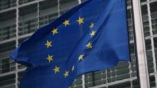 EU, 대미 무역전쟁에 아시아ㆍ남미로 눈돌려